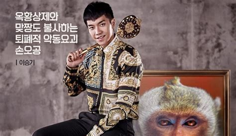 """""""Hwayugi""""/ """"A Korean Odyssey"""" Character Posters + New"""