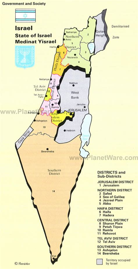 Israel Map and Israel Satellite Images