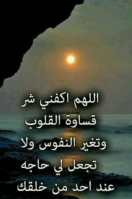 Pin by Yasemin Elsory on Islamic | Quran quotes, Arabic